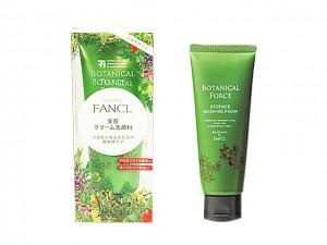 ボタニカルフォース 美容クリーム洗顔料ボタニカルフォース 美容クリーム洗顔料