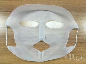ローションパック シリコンマスク 1