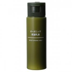 無印良品 オーガニック保湿乳液(携帯用)50ml