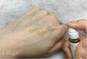 ドクターハウシュカ クチコミ 化粧水1