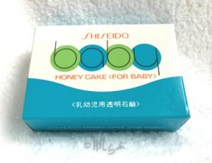 ホネケーキ 資生堂 洗顔石鹸 フォアベビー