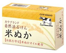 カウブランド 自然派石けん 米ぬか