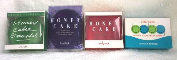 ホネケーキ 資生堂 洗顔石鹸 全種類 パッケージ