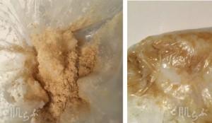 米ぬか石鹸作り方6
