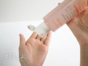 アベンヌ スキンバランスローション 化粧水 口コミ