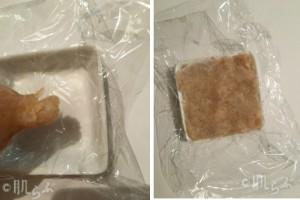 米ぬか石鹸作り方8