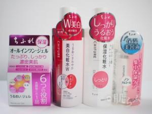 ちふれ 口コミ 化粧水 成分 人気 オールインワン