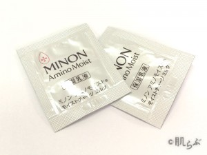 ミノン 保湿乳液