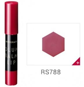 インテグレート ボリュームバームリップN RS788 プチプラ ぶどう色リップ おすすめ トレンド 人気