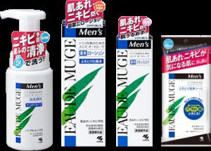 オードムーゲ 化粧水 メンズ