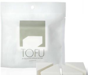 TOFU プロフェッショナルメイクアップスポンジ