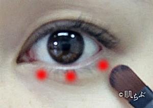 アイシャドウ 赤