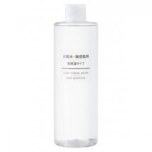 無印 化粧水・敏感肌用・高保湿タイプ(大容量)