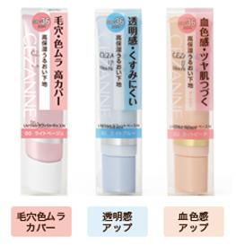 セザンヌ UV ウルトラフィットベース N 乾燥肌 化粧下地 ランキング