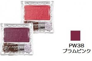 キャンメイク パウダーチークス PW38 プラムピンク 紫 チーク