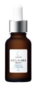 タカミエッセンスCE(ビタミンC 美容液)