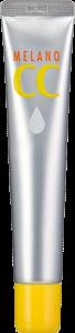 メラノCC 薬用しみ集中対策美容液(ビタミンC 美容液)