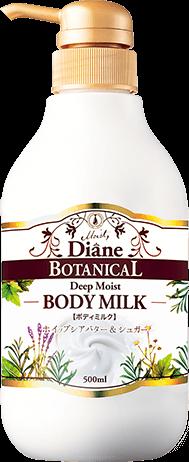 ダイアンボタニカル ディープモイストボディミルク