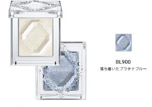 エスプリーク セレクトアイカラー BL200 ブルー アイシャドウ 水色