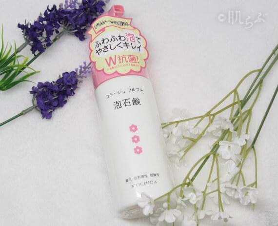 持田ヘルスケア コラージュフルフル泡石鹸1