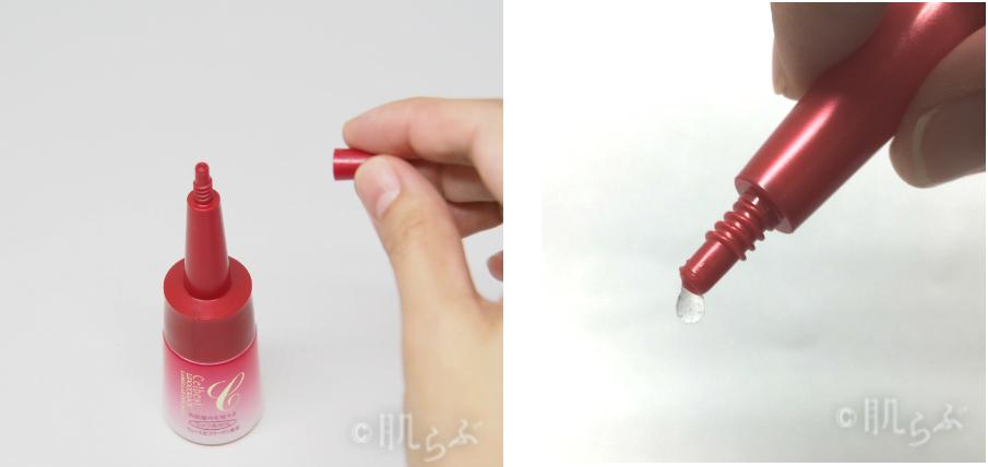 セルベスト化粧品 リポコラージュ ラメラエッセンスC フェース生コラーゲン 口コミ クチコミ