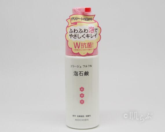 持田ヘルスケア コラージュフルフル泡石鹸3