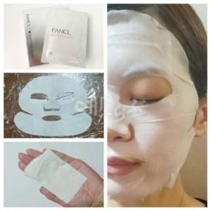 ファンケル ホワイトニング マスク シートマスク おすすめ