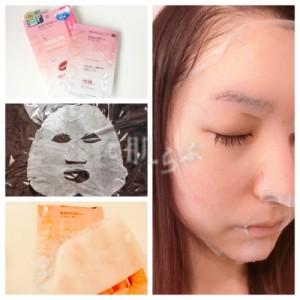ミノンアミノモイスト ぷるぷるしっとり肌マスク シートマスク おすすめ