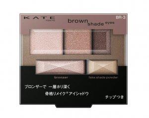 ブラウンシェードアイズN BR-3 セピア