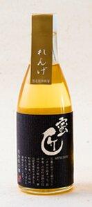 松治郎の舗 国産蜂蜜「蜜匠シリーズ」 れんげ