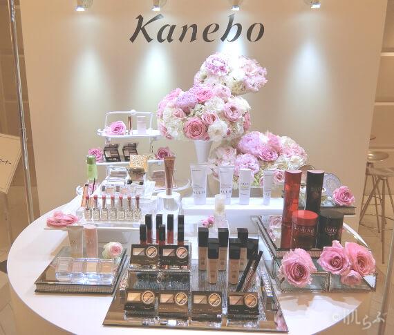 Kanebo 2018SS