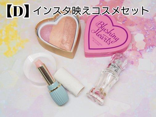 Photo_17-12-05-14-23-17.243
