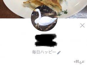 LINE 男ウケ