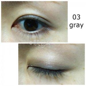 ちふれ グラデーションアイカラー 03 gray