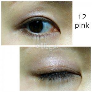 ちふれ グラデーションアイカラー 12 pink
