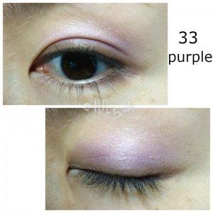 ちふれ グラデーションアイカラー 33 purple