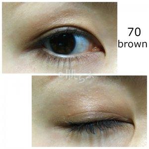 ちふれ アイカラー 70 brown