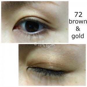 ちふれ アイカラー 72 brown&gold