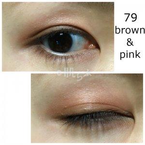 ちふれ アイカラー 79 brown&pink