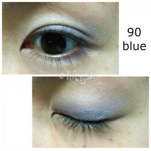 ちふれ アイカラー 90 blue