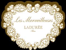 LES MeRVEILLEUSE LADURÉE レ・メルヴェイユーズ・ラデュレ