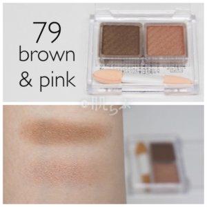 79 ブラウン&ピンク ちふれ アイカラー アイシャドウ