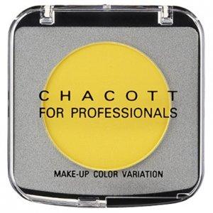 チャコットフォープロフェッショナルズ メイクアップカラーバリエーション 607(マリーゴールド) イエロー チーク
