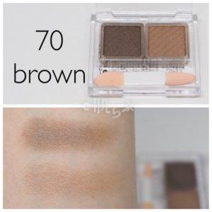 70 brown ちふれ アイカラー アイシャドウ