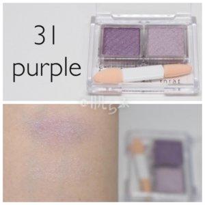 31 purple ちふれ アイカラー アイシャドウ