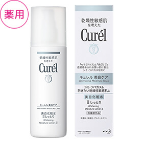 美白 敏感肌 キュレル 美白化粧水 II しっとり 【医薬部外品】