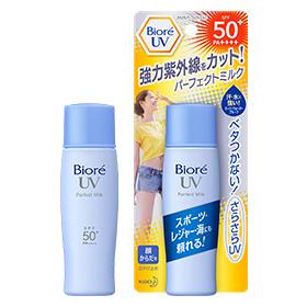 ビオレ UV さらさらパーフェクトミルク SPF50+