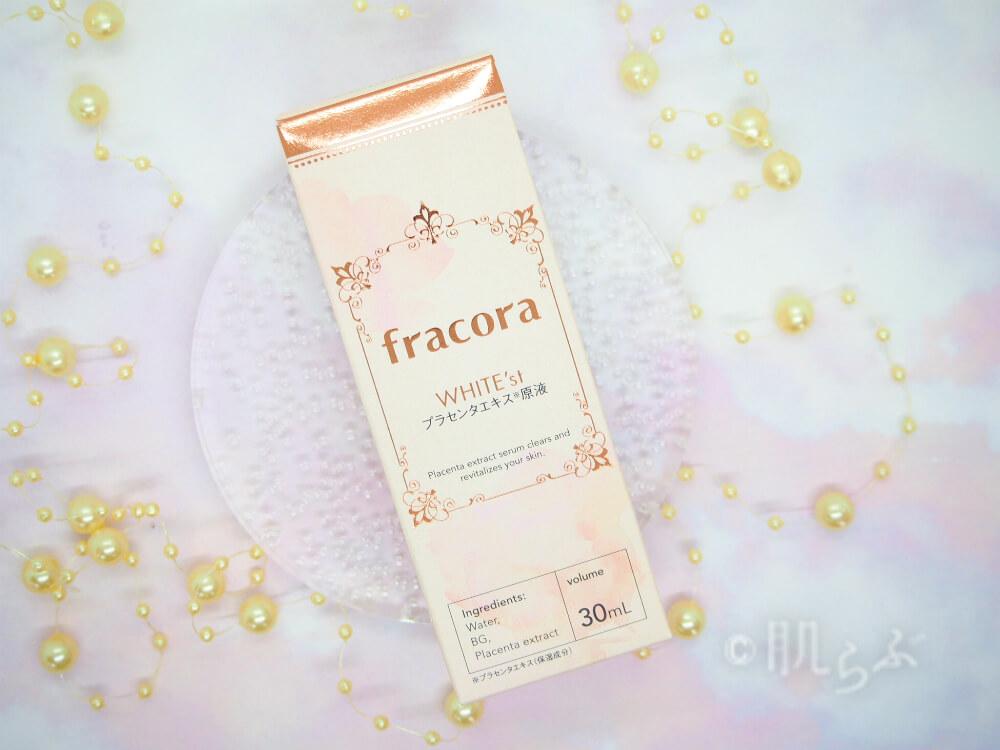 フラコラ プラセンタエキス原液