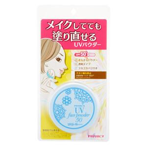 UVfacepowder300