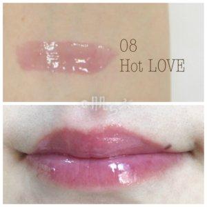 キス リップ エッセンスグロス kiss 08